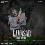 کاور آهنگ Mehdi Senator - Lamasab