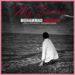 کاور آهنگ Mohammad Mofrad - My Sorrow (Instrumental)