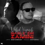 کاور آهنگ Vahid Yeganeh - Nasle Zir Zamini