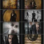 کاور آهنگ Saeed Kermani - Eshghe Mani