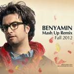 کاور آهنگ Benyamin Bahadori - Mash Up