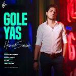 کاور آهنگ Hamed Samaie - Gole Yas